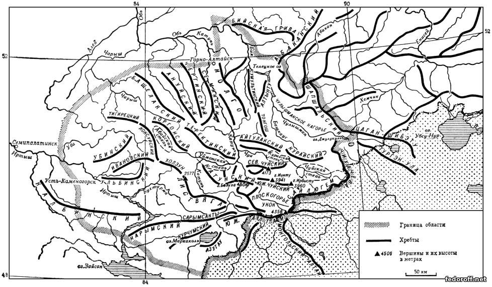 Орографическая схема Алтайской ландшафтной области.  На юго-востоке области, там, где она примыкает к Монгольскому...