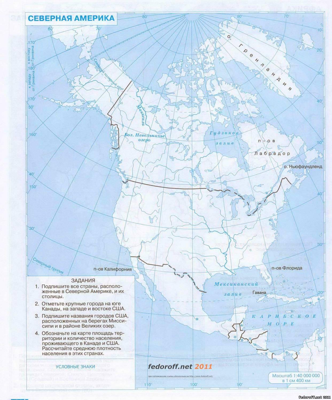1. Какие страны относят к Северной Америке в экономической и. русский язык 6 класс ладыженская.